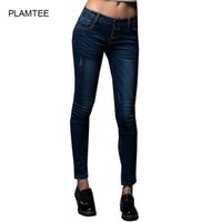 Wholesale Tight Jeans Thin - Wholesale- 2016 Fashion New Women Stretch Jeans Dark Blue Button Slim Thin Tight Pencil Pants High Waist Jeans Plus Size 29-33