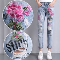 Wholesale Embroidery Jeans Pants - BKXRH Embroidery Women Jeans Ripped Harem Femme jean Embroidery Pants Vintage Jeans Denim Trousers Stretchy Jeans Plus Size