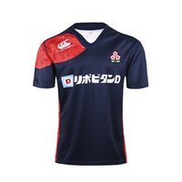 Wholesale Hot Men Stockings - Hot sales Japan national team Jersey High quality Rugby Jerseys mens shirt in stock