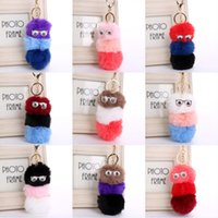 9 Styles Boutique Caterpillar Lunettes Porte-clés Cute Creative Animal Keychains Pompom Fur FBA Drop Shipping B762S