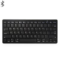 Wholesale Mobiles Keyboard - Ultra-thin 3.0 Bluetooth wireless keyboard 2.4Ghz Bluetooth Keyboards for iPad Mobile phone Tablet PC Macbook Windows IOS AAA Keyboards DHL