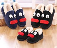 Wholesale Children Shoes For Cheap - hot sale cheap small shoes for kid children winter warm shoes on sale