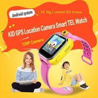 Smart Watch Kids Wristwatch Q730 3G GPRS GPS Locator Tracker Anti-Lost Smartwatch Baby Watch с камерой для IOS Android