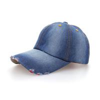 ingrosso cappello del cappello di joymay-Wholesale- Joymay 2017 Primavera Estate New Unisex Coppia Plain Jean Berretto da baseball con chiusura snapback B000