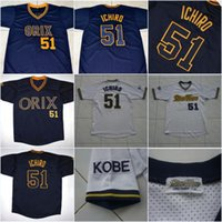Wholesale Wave Logos - Men's Ichiro Suzuki #51 Orix Blue Wave Jersey Throwback Stitched Embroidery Logos Baseball Jerseys Authentic Collection Free Shipping