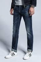 Wholesale Exclusive Jeans - High-quality stretch jeans exclusive design famous casual cowboy jeans men's straight self-cultivation waist men's jeans PG6369