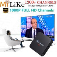 Wholesale Africa Box - MXQ pro 4K HD Android 6.0 S905X arabic iptv box with 1300+ QHDTV subscription French sky UK DE Italy Africa channels