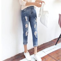 Wholesale Ladies Torn Jeans - Destroyed jeans Branded jeans High quality no stretch denim fabric Torn jeans for ladies China online store wholesale shopping