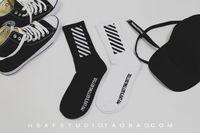 Wholesale Wholesale Mens Female - 3 Pairs Lot High-quality off white socks tie-dye stockings couple socks hip-hop mens long sock male and female justin bieber socks 36-44size