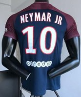 Wholesale Wholesale Short Jerseys - DHL 2017 2018 VERRATTI thai quality Paris NEYMAR JR soccer jersey CAVANI PSG MARQUINHOS LUCAS DI MARIA MATUIDI DANI ALVES football shirt