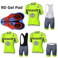 Bavettes cyclistes professionnelles France-Yellow Fluo Cycling Jersey + 9D Gel Padded Bib Shorts Set Pro Team Taille de vêtements XS-4XL MTB Maillot Ciclismo