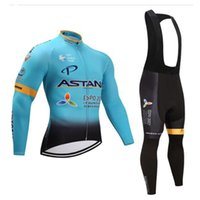 Wholesale pro cycling for sale - Cycling Jersey Winter Fleece Pro Team Cycling Clothing Ropa Ciclismo Invierno Long Sleeve Set Blue Gel Pad Bicycle Clothing DZ TEAM