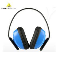 Wholesale Earphone Cup - DELTA soundproof earbuds earplugs sleep noise protection professional sleep ear cups antisnoring learning work protection earphones Earmuffs