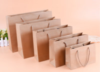 Wholesale Wholesale Plain Black Paper Bags - Plain blank paper bag Advertising design mobile phone shopping gift bags environmental protection Clothing creative handbags print design