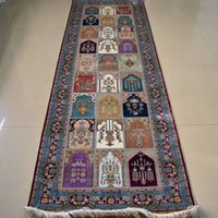 oriental rug runner - Mingxin x8 feet hand knotted classical turkish design runner carpet oriental persian kashmir silk carpet and corridor rug