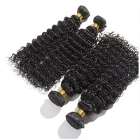 Hair Factory Wholesale 6A Gradic Deep Wave Virgin Brazilian Hair 100% Human Weave Hair, 50 г на штуку 5pcs / Lot, бесплатный DHL