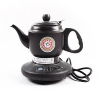 Wholesale Automatic Tea - free shipping Paul Ceramic stainless steel electric kettle hot power automatic electric tea kettle For tea bubble tea water