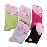Wholesale angora women - Wholesale- Angora and wool High Quality Socks girls Socks 2017 Autumn Winter In tube Socks size 24cm