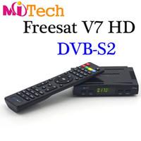 Wholesale Set Top Box Hdd - Freesat V7 Set Top Box 1080P Full HD DVB-S2 Support USB2.0 High Speed DVR HDD Software Upgrade free sat V7 HD