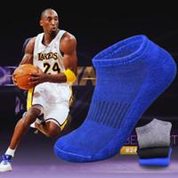 Wholesale Hair Bowls - Terry socks Towel bottom boat socks Contact sports socks Men's short tube socks Pure cotton hair waist basketball socks