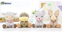 Wholesale China Hot Doll - hot selling Metoo Dolls Cute Stuffed Cartoon Animal Design Babies Plush Toy Doll for Kids Birthday   Christmas Gift
