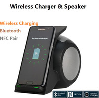 Wholesale Lg Nexus Wireless Charger - Wireless Charger fast chargers Bluetooth Speaker Phone Holder NFC Subwoofer for samsung galaxy s8 s8 plus htc lg nexus nokia mobile phone
