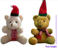 Wholesale Thin Can - Christmas Gifts 9cm Christmas Bear cute kids Christmas Toys Two color can choose Party Supplies Christmas Decorations