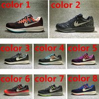 Wholesale Structured Shoes - 2017 New Arrival high quality AIR running shoes ZOOM STRUCTURE 20 Anniversary Edition sneaker men and women sports shoes