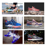 Wholesale gel run - Drop Shipping 2017 hot sale high quality running shoes Gel Lyte iii V for men and women sports shoes saga .size US6.5-10