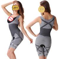 bambus holzkohle anzug großhandel-Frauen Natürliche Bambuskohle Abnehmen Anzug Bodys Unterwäsche Body Shaper 3 Farben