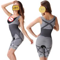 bambu iç çamaşırı toptan satış-Kadınlar Doğal Bambu Kömür Zayıflama Suit Bodysuits İç Vücut Şekillendirici 3 Renkler