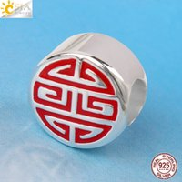 Wholesale Windmill Bracelet - CSJA New Fairy Tale Windmill Girls 925 Sterling Silver Bracelets Bangles Beads Real Silver Jewellery DIY Making Fit Original Pandora E615