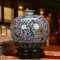 Wholesale Hand Painted Jingdezhen Porcelain - Jingdezhen ceramics classic hand-painted colorful crackle glaze blue and white porcelain flower vase ornaments Chinese pomegranate