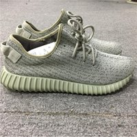 2016 NOUVEAU Best Quality 350 Boost 350 Kanye West Sneakers Moonrock Oxford Tan Pirate Black Turtle Dove (Keychain + Chaussettes + Sac + Réception + Boîte)