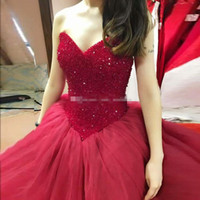 Dark Red Ball Gown Quinceanera Robes 2017 Sweetheart Crystal Beaded Tulle Longueur au sol Custom Made Sweet 16 Robes Prom Party Gowns