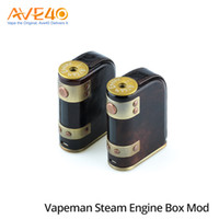 """Wholesale Wholesale Steam Engines - Authentic VapeMan Steam Engine 75W Mod with DNA75 Chipset Brown With 0.91"""" OLED Display Powered By Dual Batteries VS Snowwolf Vfeng"""