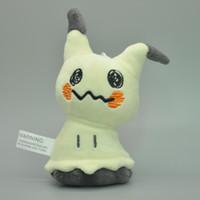 "Wholesale Pocket Pikachu - Top New 5"" 13CM Sun & Moon Mimikyu Pikachu Poke Doll Anime Collectible Pocket Monsters Keychains Pendants Plush Dolls Party Gifts Soft Toys"