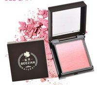 Wholesale Chinese Wholesale Market - The new boutique of Chinese products, direct marketing, multi-color, 6 color modified, gradual blush