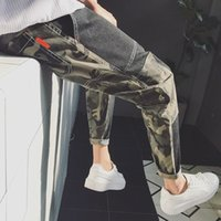 ingrosso maschio legato-Jeans per gli uomini 2017 vestiti di primavera Nuovo modello Split Joint Camouflage Bound Piedi Jeans Personalità Moda maschile Self-coltivazione Haren Pantaloni