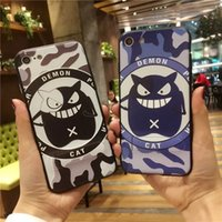 Wholesale Black Apple Fruit - For Iphone 7 Phone Cases Stent Lanyard Hole TPU PC Cartoon Fruit Camouflage Cell Phone Case For Iphone 7Plus 6s 6 Plus