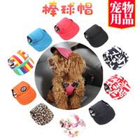 köpekler güneş şapkaları toptan satış-Pet Beyzbol Şapkası Aksesuarları Açık Havada Güneş Kremi Güneş Şapka Havalandırma Kamuflaj Köpek Doruğa Renkli Kapaklar Sıcak Satmak 14 06ww J1