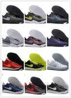 Wholesale Woven Silver Box - KB 12 XII A.D. Basketball Shoes Bryant KB 12 Low Running Shoes Outdoor Men KB Retro Weaving Sports Sneakers Athletic Boots 40-46