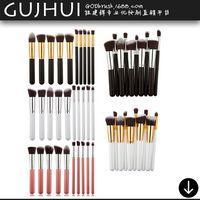 Wholesale brush manufacturers resale online - Makeup Brush Sets beauty makeup brush tool black Suits Manufacturers selling Set Suit