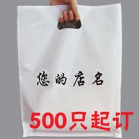 Wholesale Printed Plastic Gift Bags - Wholesale- 500pcs lot customized company logo shopping bags   logo printed plastic packaging bag  custom logo gift plastic bags