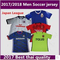 Wholesale Japan League - new 2017 Japan League Team Soccer Jersey 17 18 Sanfrecce Hiroshima Osaka Gamba Tokyo FC Urawa Red Diamonds Yokohama football Shirt