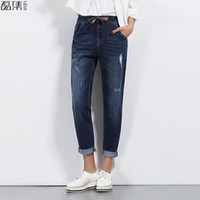 Wholesale Wholesale Colored Skinny Jeans - Wholesale- 2017 fashion harem Jeans for women embroidery loose Trousers full Length pant plus size 6XL