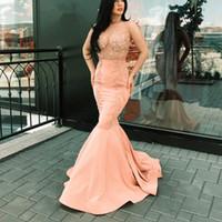 Смотреть платье атласное