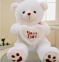 ingrosso orsacchiotti in vendita-2017 vendita calda beige gigante grande peluche teddy bear regalo morbido per il giorno di San Valentino compleanno