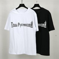 Wholesale T Shirt Couple New - New Fashion men's O-Collar Short Sleeve Gosha Rubchinskiy new Russian tide brand T-shirt Kris Wu with letters women men couple tshirts