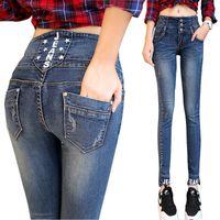 Wholesale high waist korean button jeans - Wholesale- Jeans Woman 2016 Korean Fashion Skinny Denim Pants High Waist Double Button Sexy Stretch Capris Trousers Plus Size Jeans Mujer